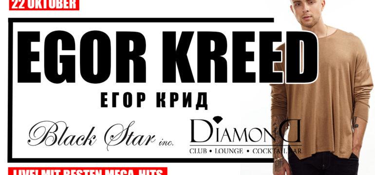 22 OKTOBER. – EGOR KREED / ЕГОР КРИД LIVE!