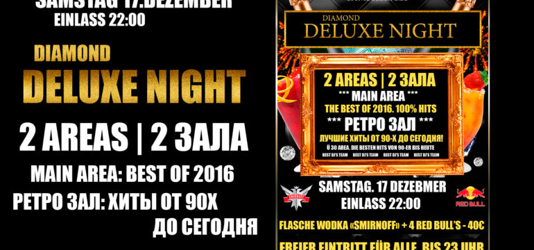 SA. 17.12.2016 – DIAMOND DELUXE NIGHT