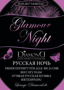 Glamour-Night-März