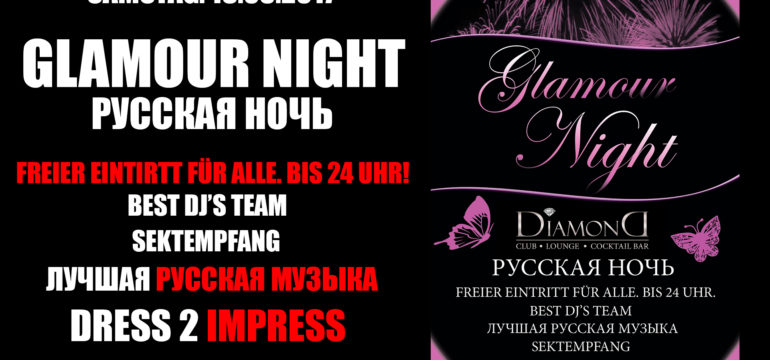 SA. 18.03.2017 – GLAMOUR NIGHT