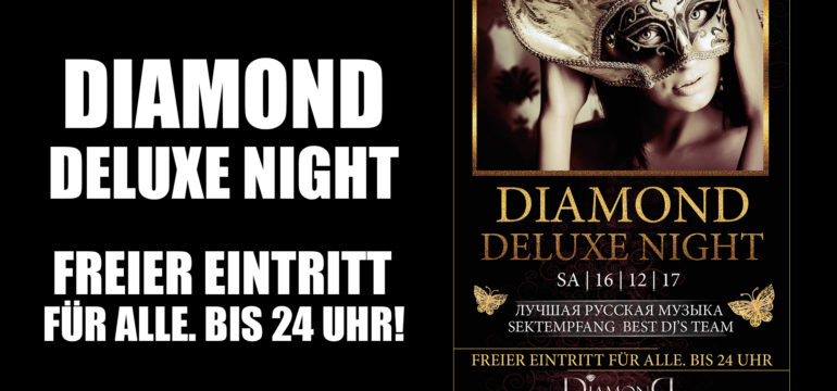 SA. 16.12.2017 –  LADIES NIGHT